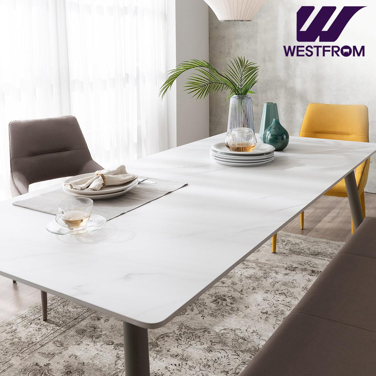 [웨스트프롬] 라클리 이지클린 4인 포세린 세라믹 식탁 + 의자 4개