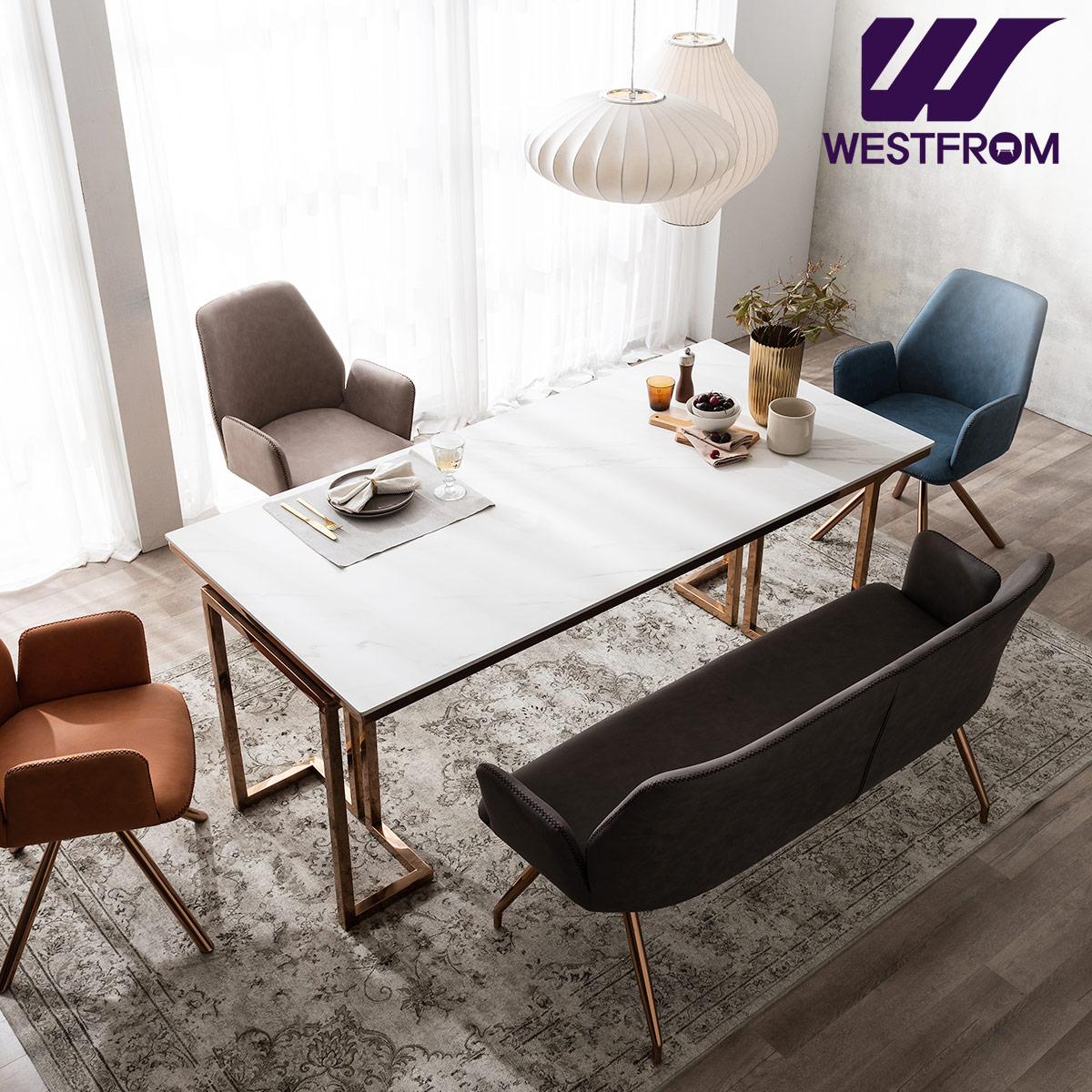 [웨스트프롬] 르노블 6인 포세린 세라믹 식탁 + 의자 3개, 벤치 1개