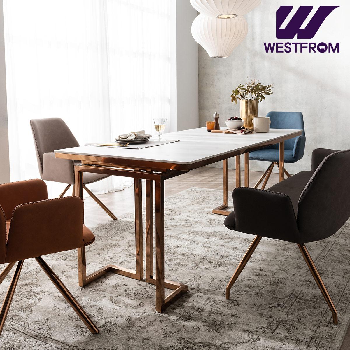 [웨스트프롬] 르노블 4인 포세린 세라믹 식탁 + 의자 4개
