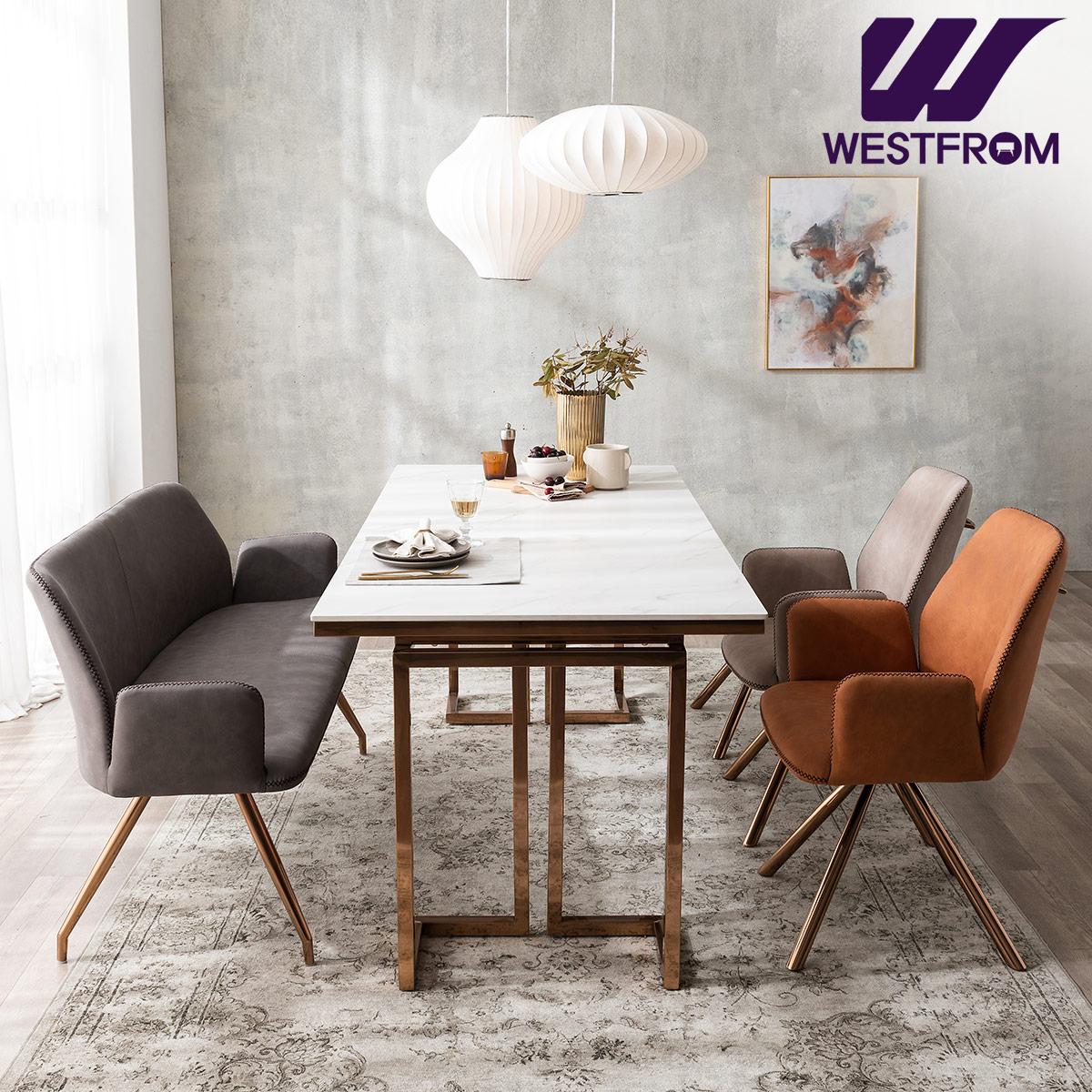 [웨스트프롬] 르노블 4인 포세린 세라믹 식탁 + 의자 2개, 벤치 1개